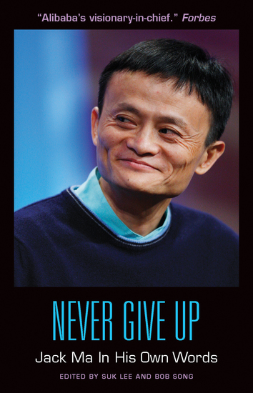 eBook: Entrepreneur - Jack Ma, Alibaba and the 40