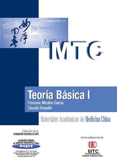 Teoría Básica I - Materiales Académicos de Medicina China - cover