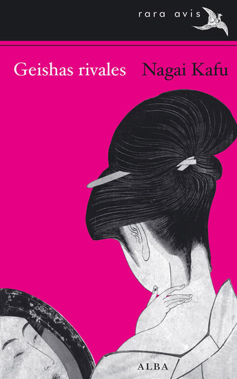 Geishas rivales - cover