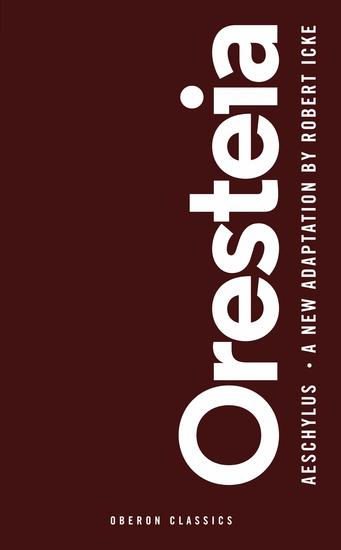 Oresteia - cover