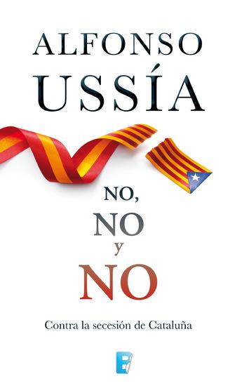 No no y no - cover