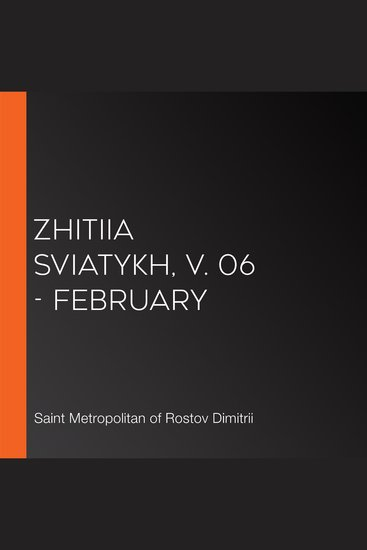 Zhitiia Sviatykh v 06 - February - cover