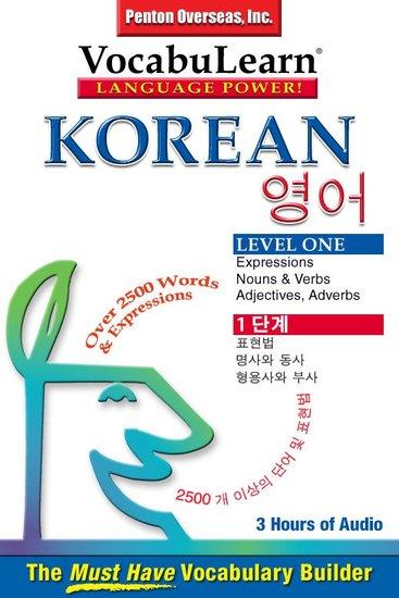 Vocabulearn: Korean English Level 1 - Bilingual Vocabulary Audio Series - cover