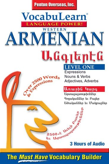 Western Armenian English Level 1 - Bilingual Vocabulary Audio Series - cover