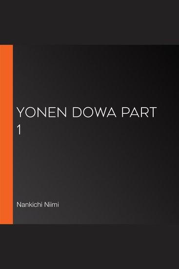 Yonen Dowa Part 1 - cover