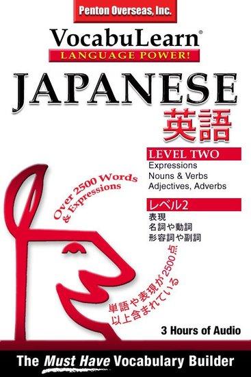 Japanese English Level 2 - Bilingual Vocabulary Audio Series - cover