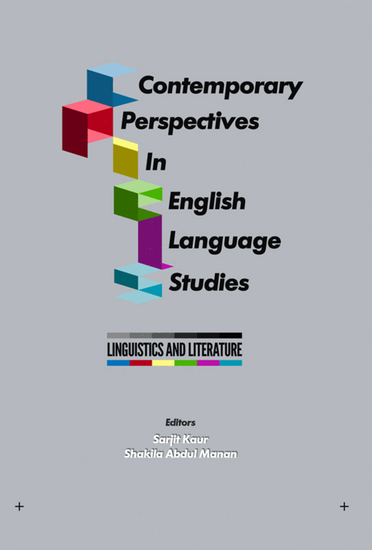 Contemporary Perspectives in English Language Studies: Linguistics and Literature - cover
