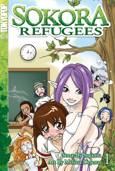 Sokora Refugees #1 - cover