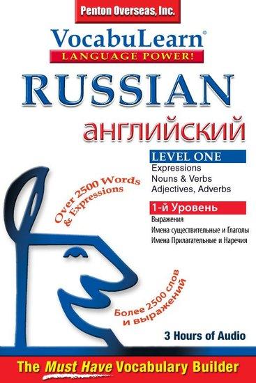 Russian English Level 1 - Bilingual Vocabulary Audio Series - cover