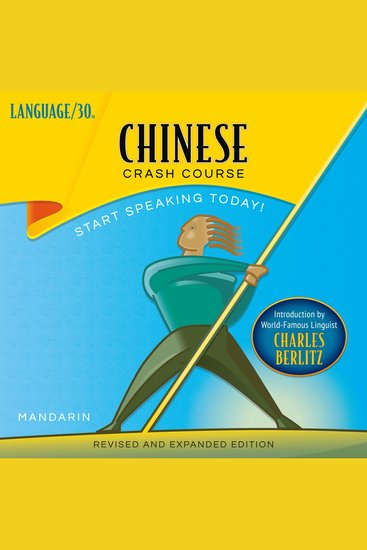 Chinese Crash Course - cover