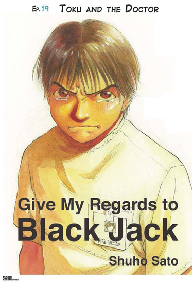 Give My Regards to Black Jack - Ep19 Toku and the Doctor (English version) - cover