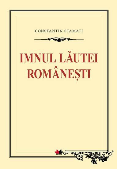 Imnul lăutei românești - cover