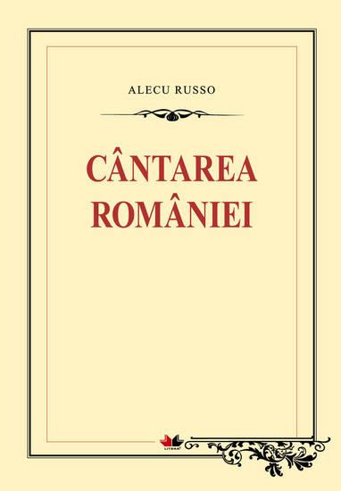 Cântarea României - cover