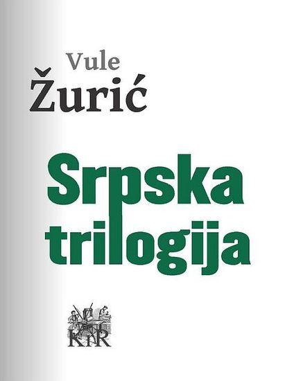 Srpska trilogija - cover