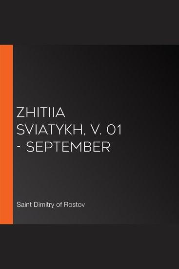 Zhitiia Sviatykh v 01 - September - cover