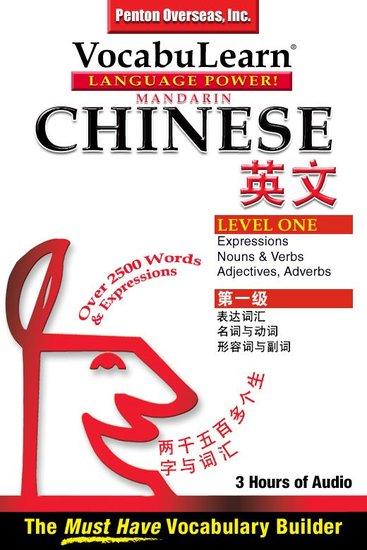 Mandarin Chinese English Level 1 - cover