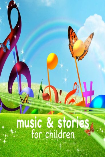 Music and Stories for Children - cover