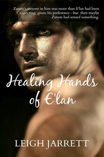 Healing Hands of E'lan - cover