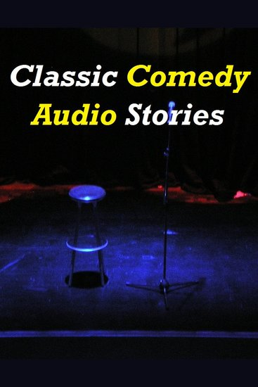 Dean Martin & Lewis with Lucille Ball (1949-04-03) Broadcast Greats - cover