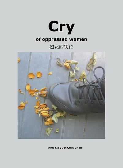 Cry the Oppressed Women - cover