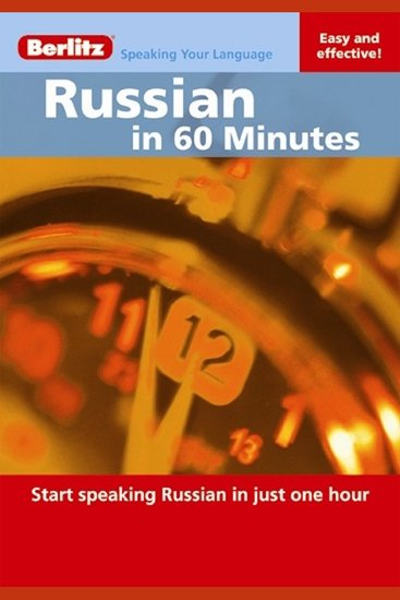 Russian in 60 Minutes - Start speaking Russian in just one hour - cover