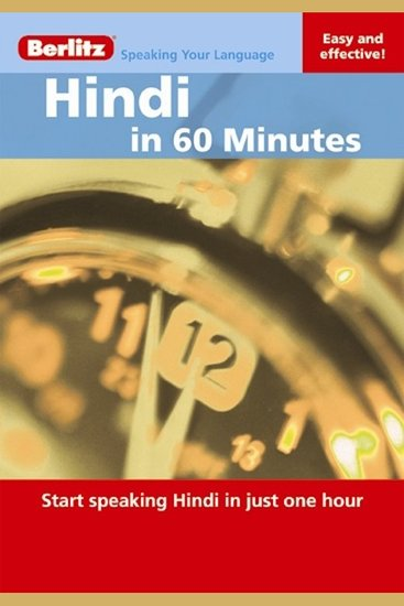 Hindi in 60 Minutes - Start speaking Hindi in just one hour - cover