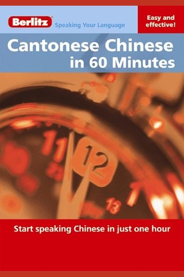 Cantonese Chinese in 60 Minutes - Start speaking Chinese in one hour - cover