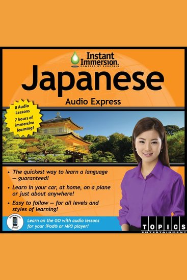Instant Immersion Japanese Audio Express - Japanese - cover