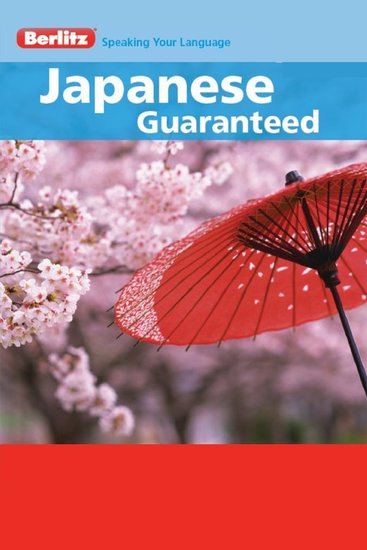 Japanese Guaranteed - cover