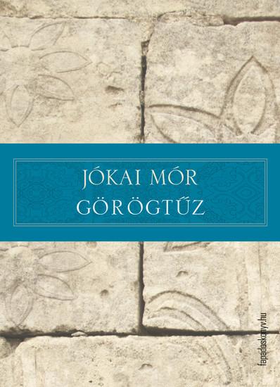 Görögtűz - cover