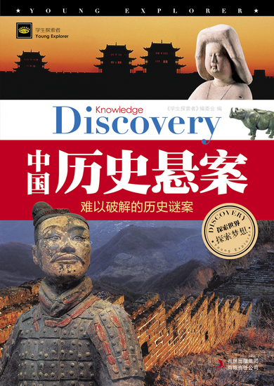 chinease theory of discovery of america essay Discover great essay examples theory and method in the study of religion the media in america has been subject to censorship challenges and regulations.