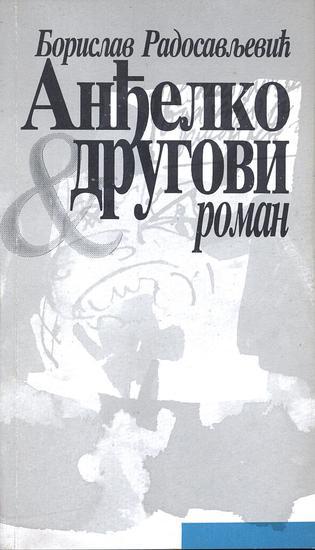 Анђелко и другови - cover