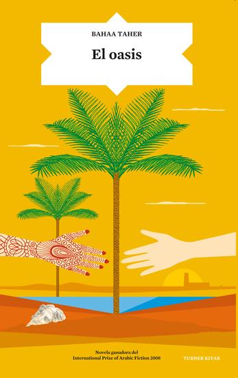 El oasis - cover