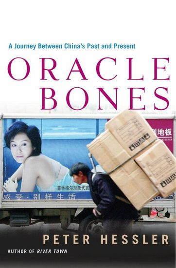 Oracle Bones - cover