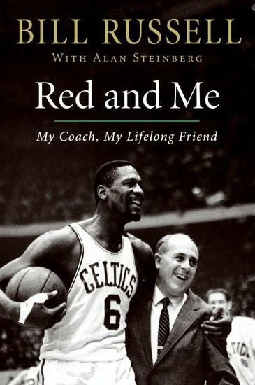 Red and Me - My Coach My Lifelong Friend - cover