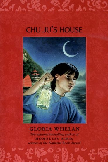 Chu Ju's House - cover