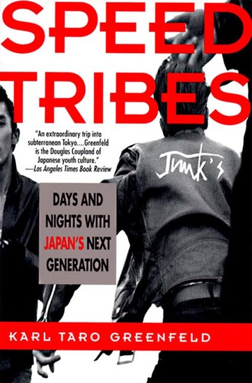 Speed Tribes - Days and Night's with Japan's Next Generation - cover
