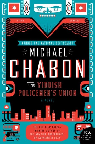 The Yiddish Policemen's Union - A Novel - cover