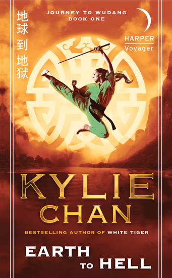 Earth to Hell - Journey to Wudang: Book One - cover