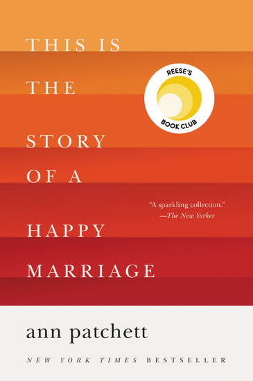 This Is the Story of a Happy Marriage - cover