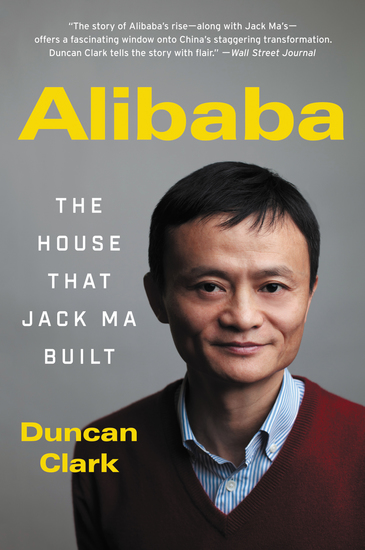 Alibaba - The House That Jack Ma Built - cover