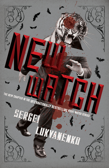 New Watch - Book Five - cover