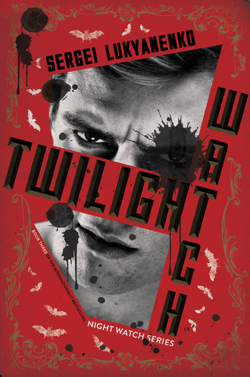 Twilight Watch - Book Three - cover