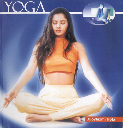 Yoga for Busy People - cover