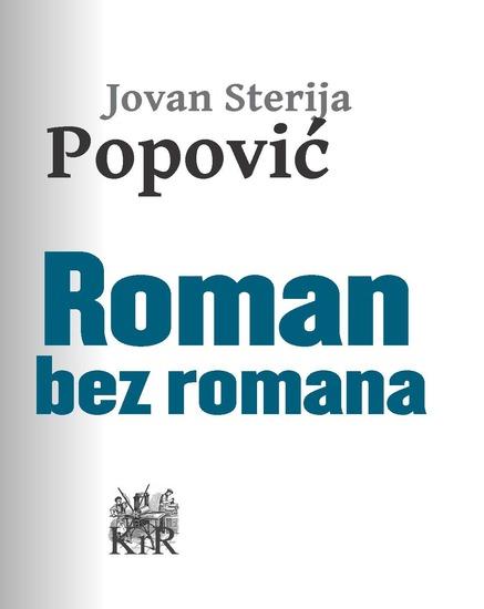 Roman bez romana - cover