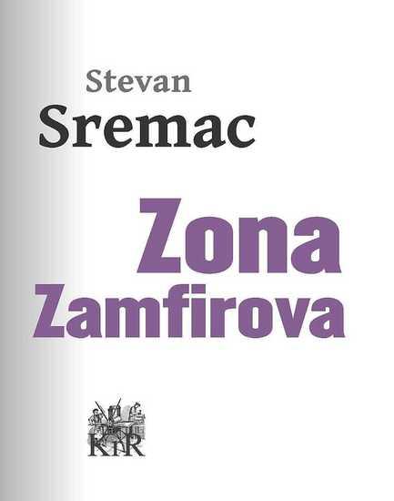 Zona Zamfirova - cover