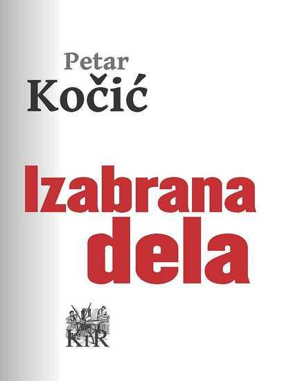 Izabrana dela - cover
