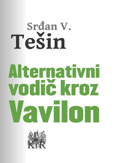 Alternativni vodic kroz Vavilon - cover