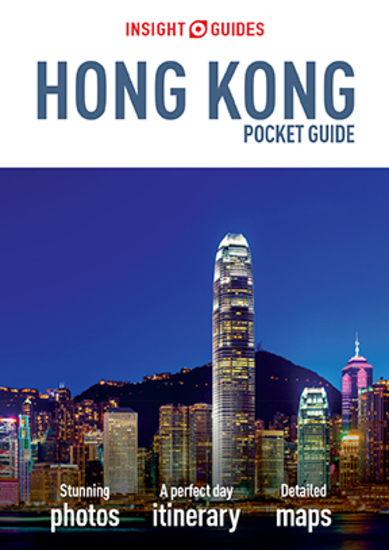 Insight Guides: Pocket Hong Kong - cover