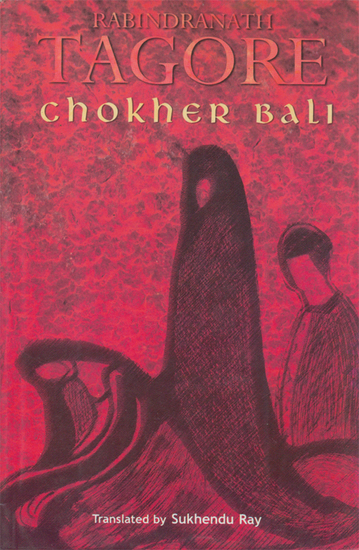 Image result for chokher bali book